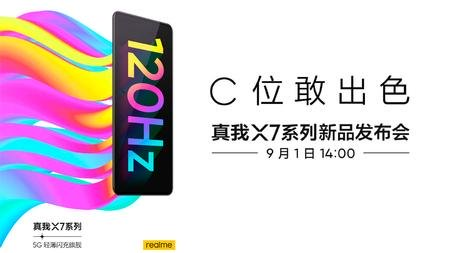 Realme X7 arrives in September: Specs, availability and extra