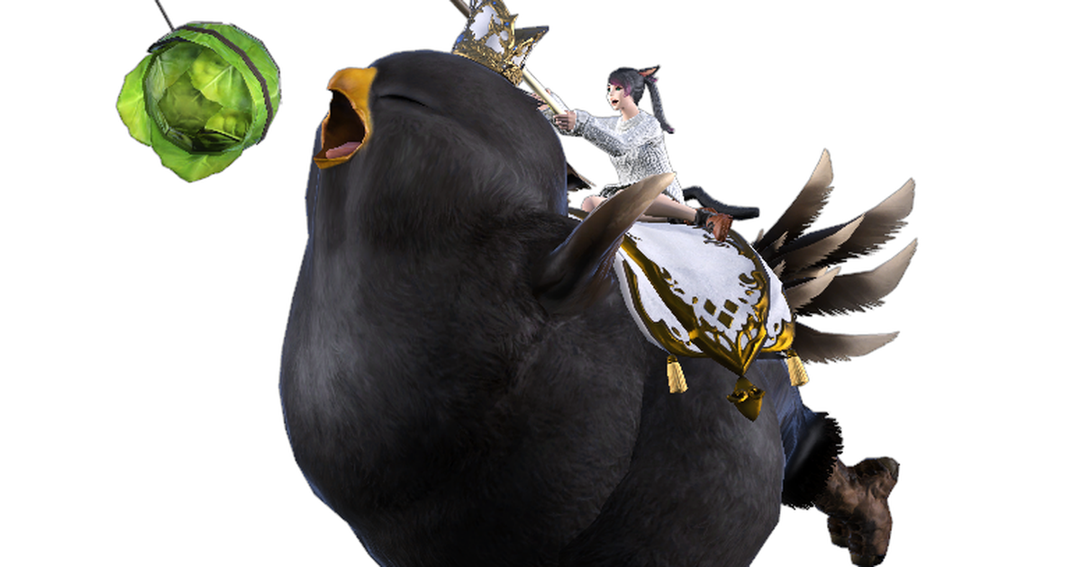 Get a Fat Black Chocobo for Final Fantasy 14 while watching Twitch